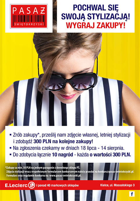PS_Stylizacja_plakat_VII_2016