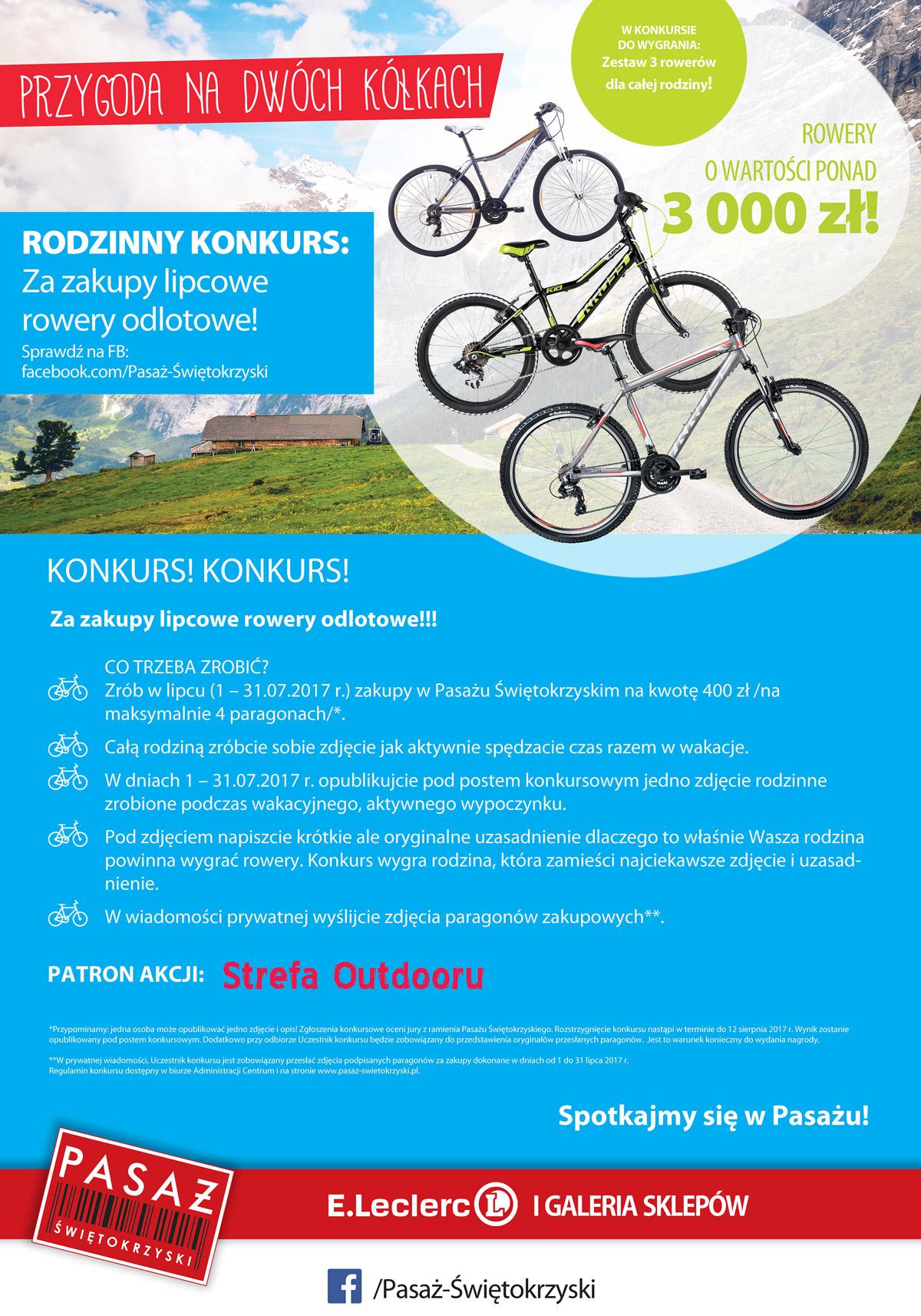 PS-plakat-rowery-konkurs_2017